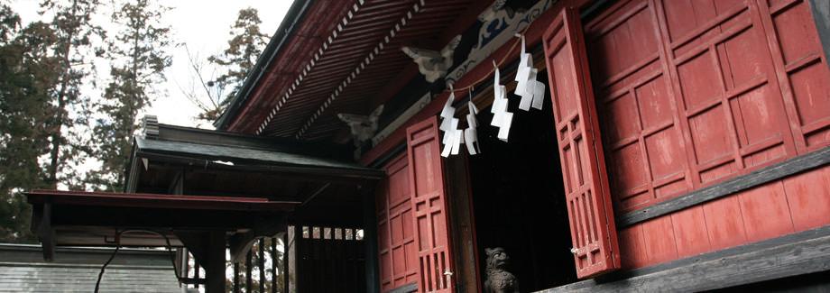 佐良志奈神社