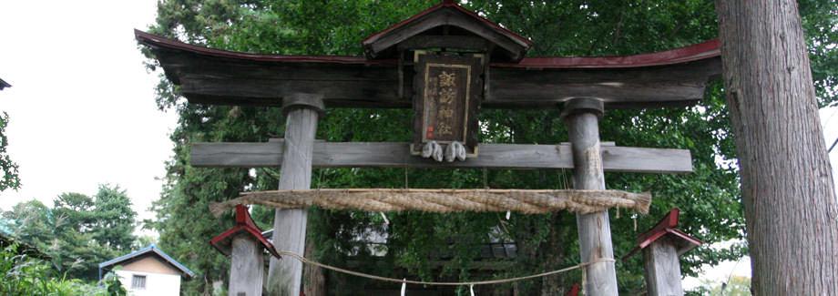 諏訪神社春宮