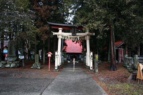 皇足穂命神社
