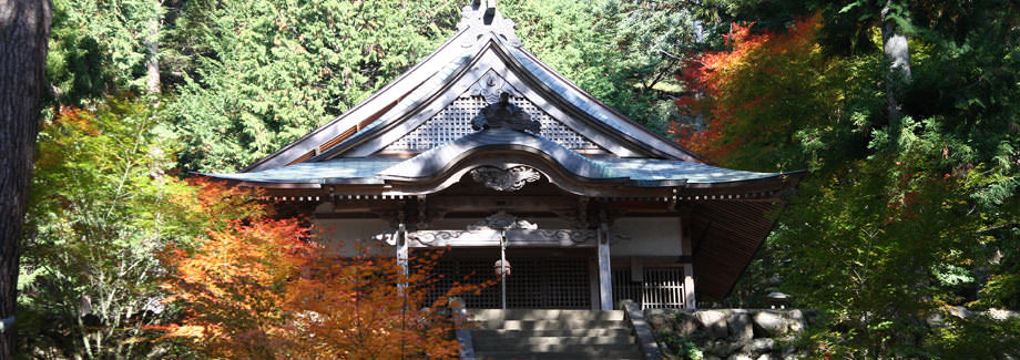 高烏谷神社