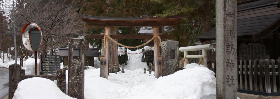霧降宮切久保諏訪神社
