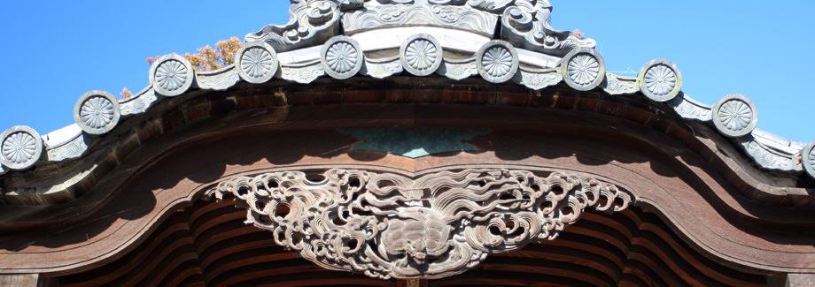 科野大宮社