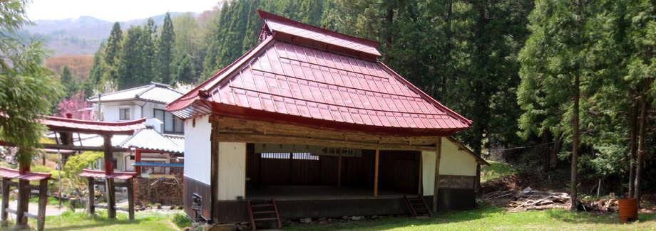味酒部神社