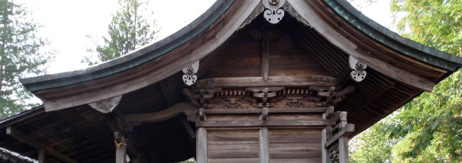 若宮八幡神社