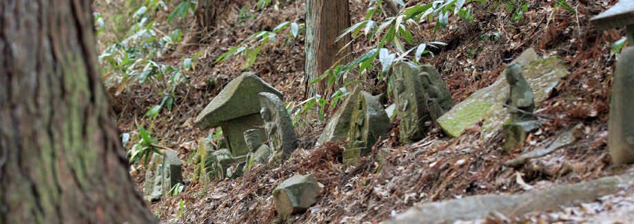 修那羅山安宮神社