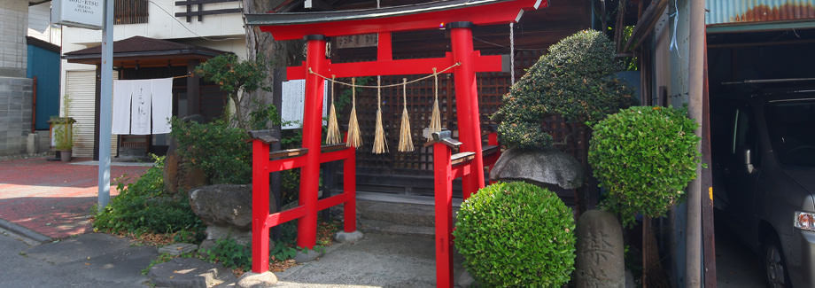 旧林泉寺稲荷社