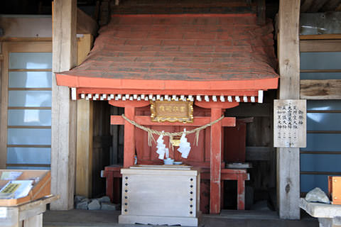 乗鞍本宮神社