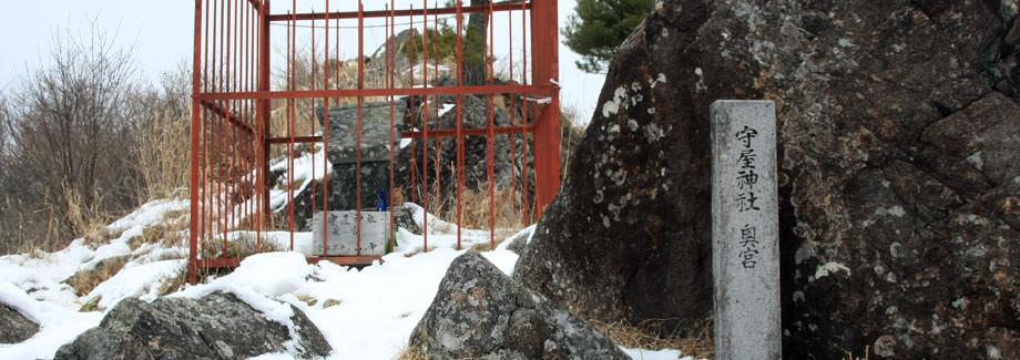 守屋神社奥宮