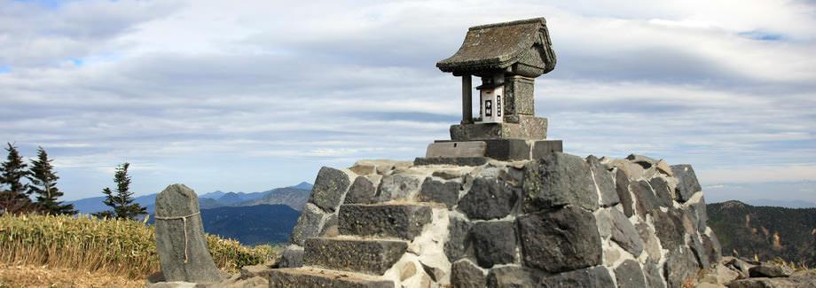 禰固岳神社