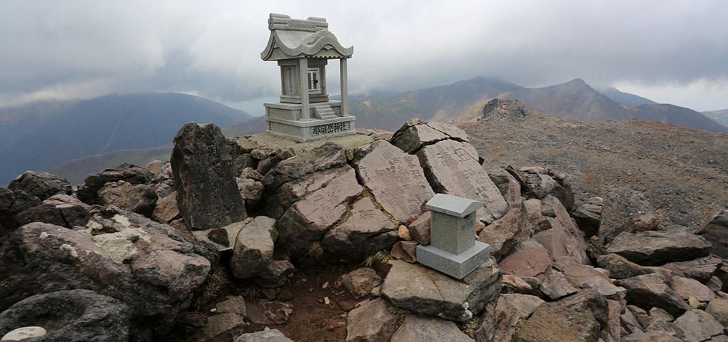 那須嶽神社