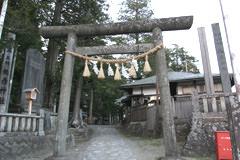 靖国鳥居-矢彦神社